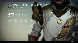 Warlock vanguard armor 10