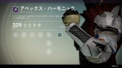 Warlock vanguard armor 3