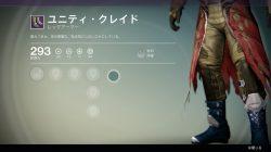 Warlock vanguard armor 4