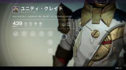 Warlock vanguard armor 5