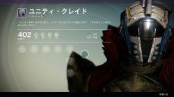 Warlock vanguard armor 8