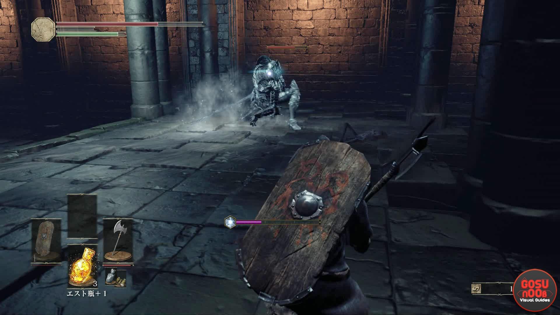 Irithyll Straight Sword | Dark Souls 3