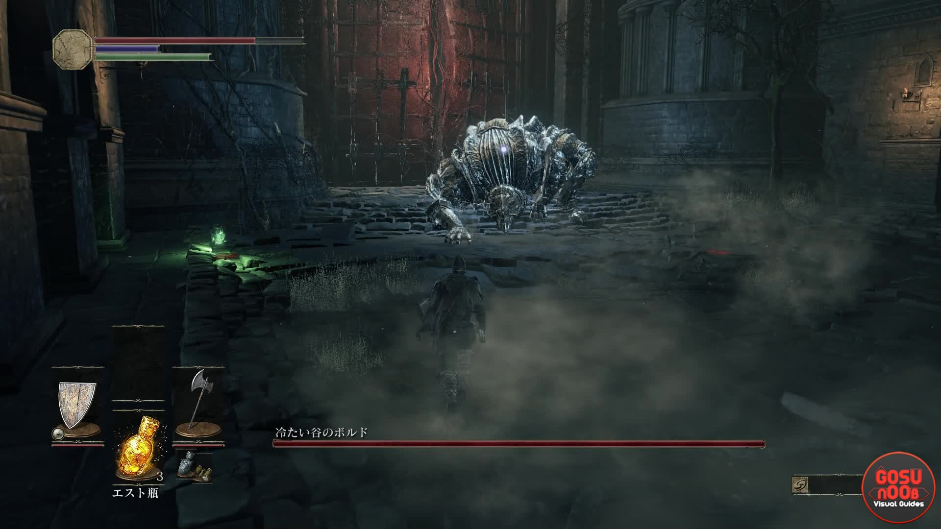 Vordt of The Boreal Valley Boss Guide | Dark Souls 3