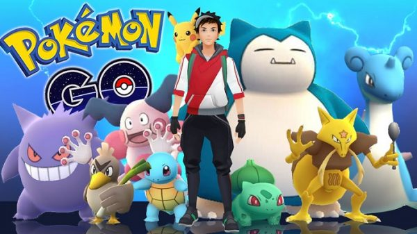 Pokemon GO Game-Breaking Bug in Version 0.51.0