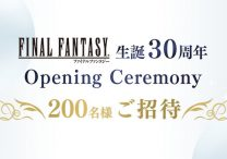 final fantasy 30th anniversary ceremony
