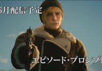 Prompto Episode Final Fantasy XV