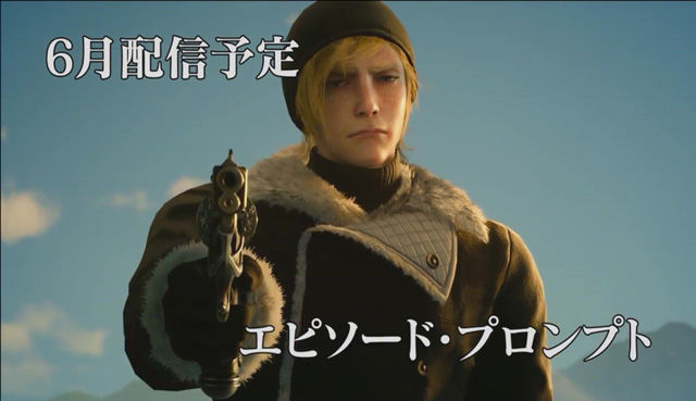 Prompto Episode Final Fantasy XV