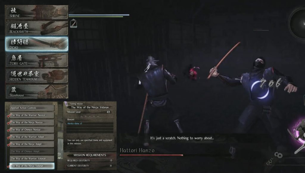 The Way of the Ninja Quest Nioh