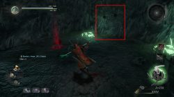 nioh illusory wall mission 2