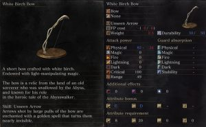 white birch bow dks3