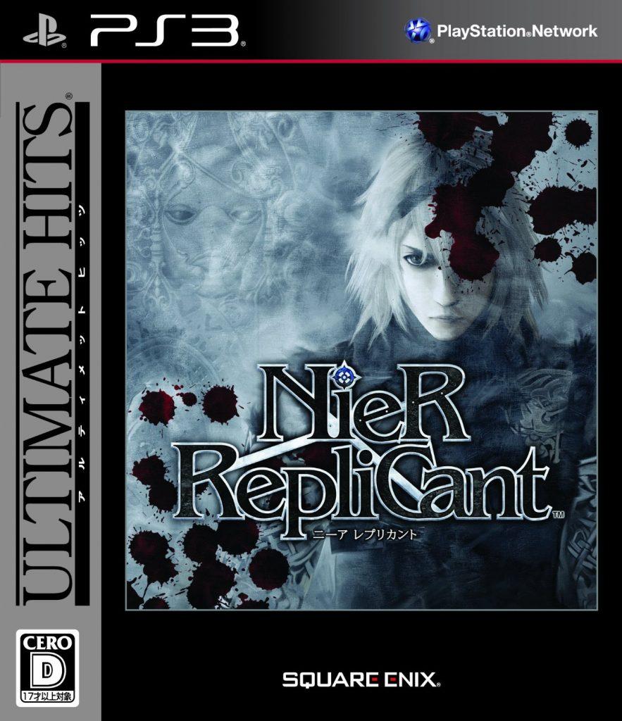 Nier_Replicant_Cover_Variant