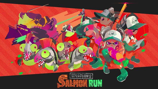 splatoon 2 release date