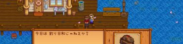 stardew valley patch pc