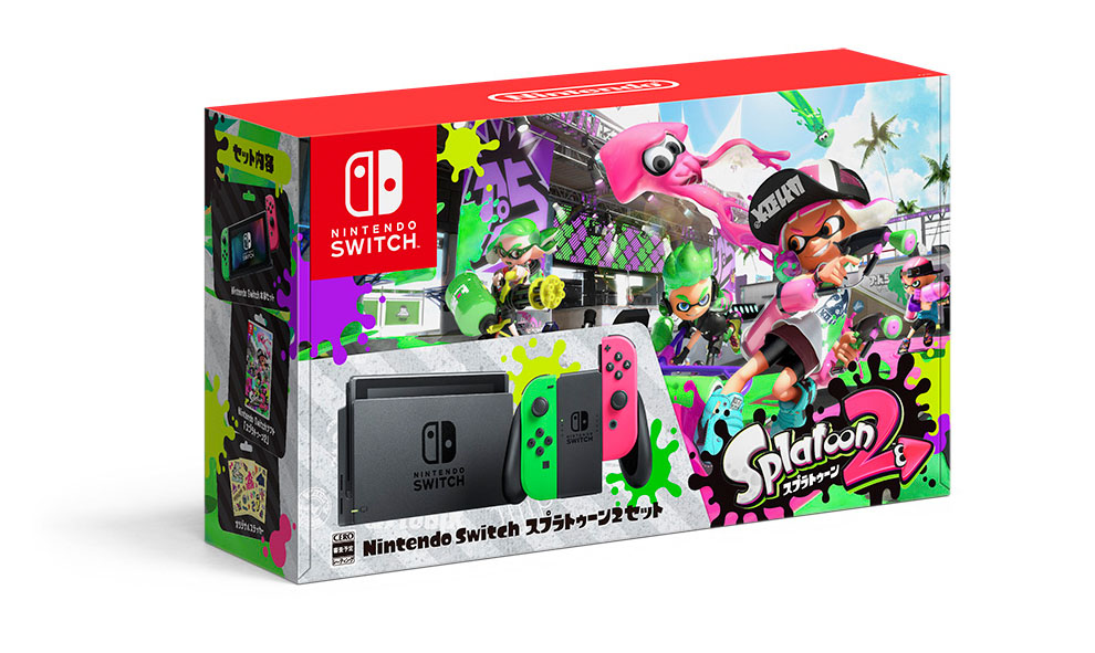 nintendo selling empty switch box