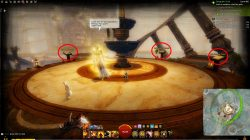 GW2 Seeker of Truth and Knowledge Achievement