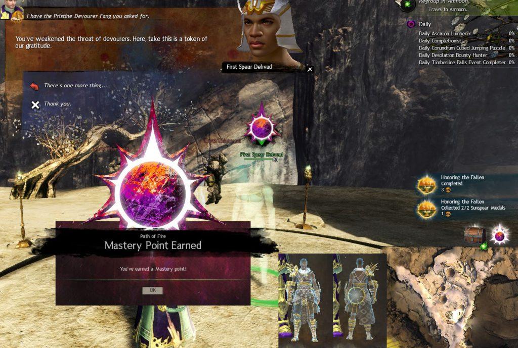 GW2 Honoring the Fallen Achievement Pristine Emblem Feather Fang