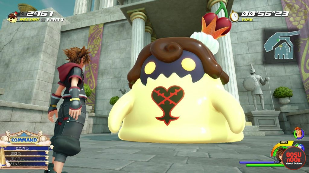Kingdom Hearts 3 Flantastic Seven Locations & Rewards