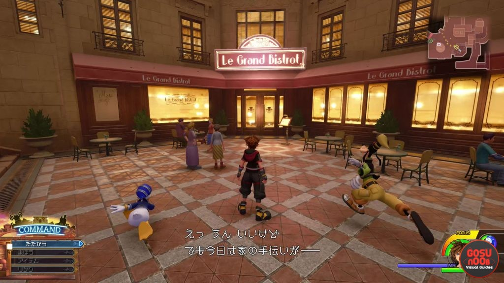 Kingdom Hearts 3 Remy's Bistro How to Get Excellent on Recipes