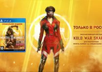Mortal Kombat 11 Skarlet Might Have Skin Exclusive to Russia