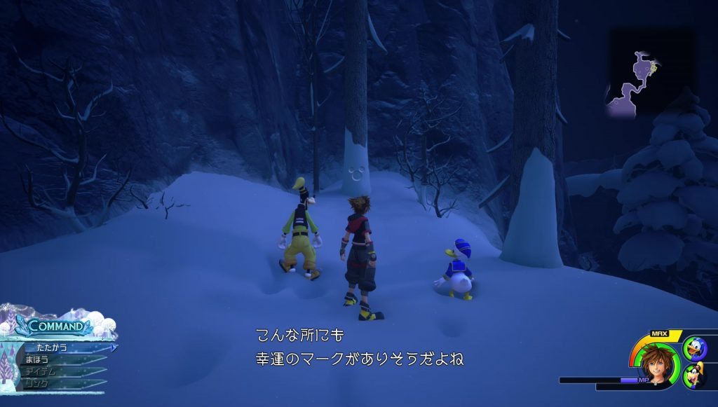 kingdom hearts 3 lucky emblem locations arendelle guide