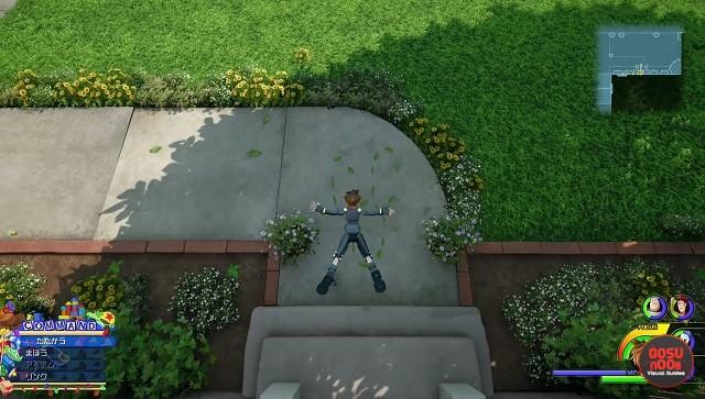 Kingdom Hearts 3 Toy Box Lucky Emblem Locations