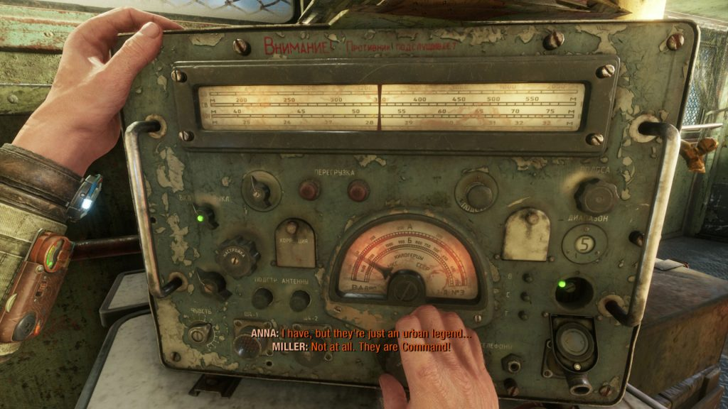 Metro Exodus Where to Tune Radio Join Us on Air Trophy