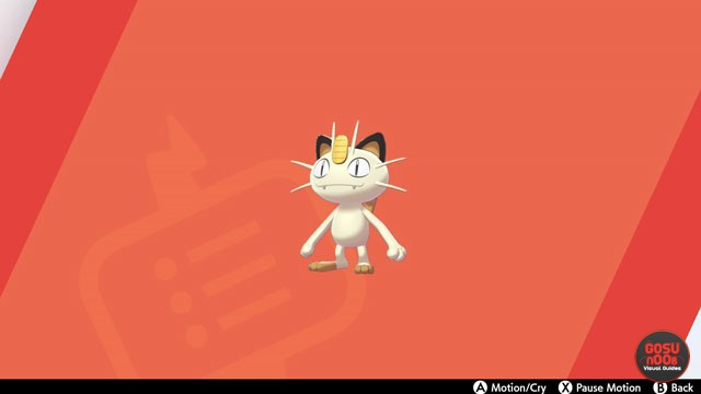Meowth Kanto Regular Form in Pokemon Sword & Shield