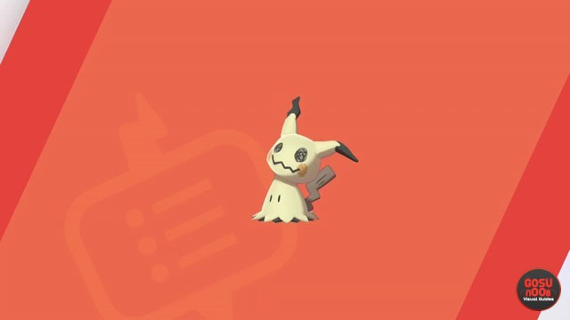 Mimikyu Location in Pokemon Sword & Shield How to Catch
