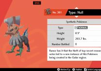 pokemon sword shield type null legendary pokemon
