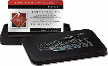 ff7 remake shinra id card sweepstakes code not working