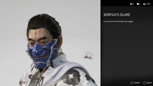 seiryuu's glare mask ghost of tsushima