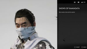snows of kamiagata mask ghost of tsushima