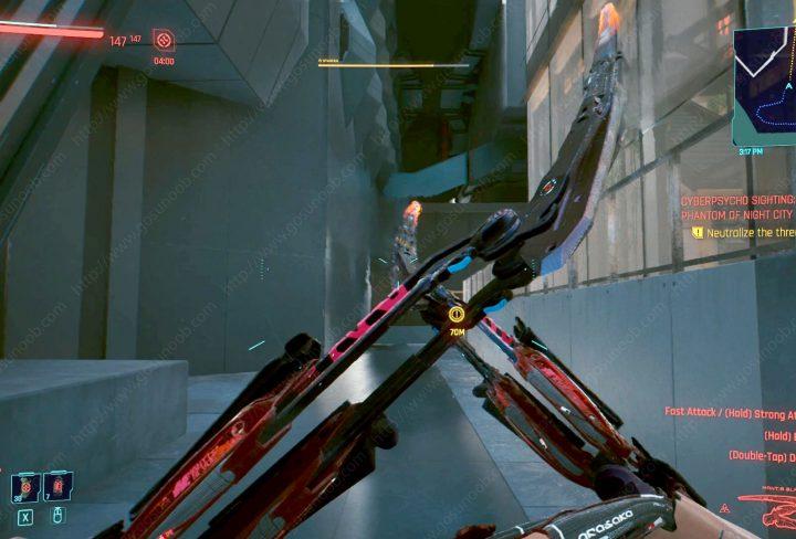 Cyberpunk Mantis Blades