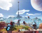 tower of fantasy beta release date pre register