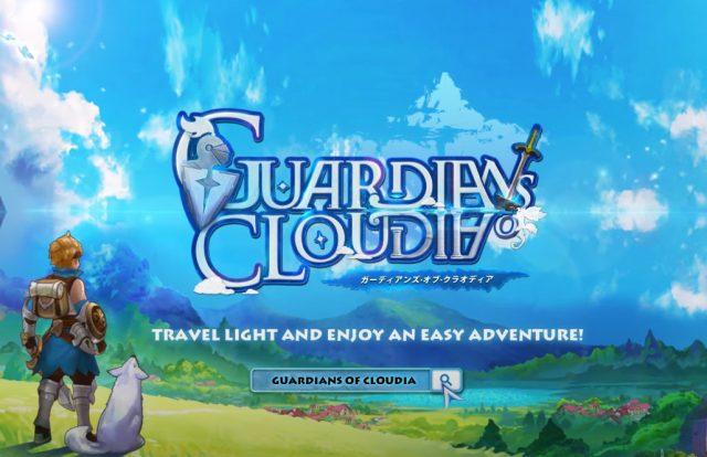 Guardians of Cloudia Codes