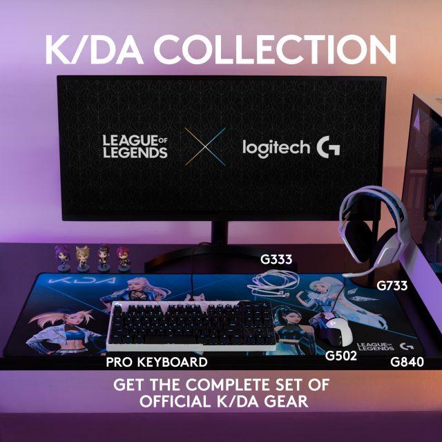 Logitech G and Riot Games Form League of Legends Partnership