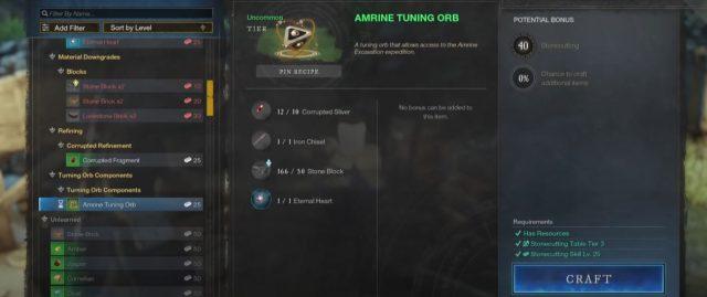 New World Tuning Orbs - Amrine Expedition Keys