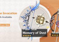 Memory of Dust Genshin Impact