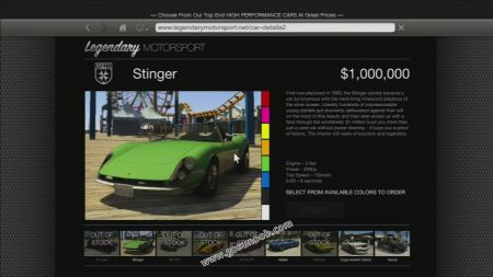 gtav vehicle Grotti Stinger middle size