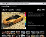 gtav vehicle Invetero Coquette Topless thumbnail