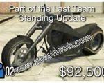 gtav vehicle LCC Innovation thumbnail